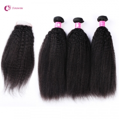 Kinky Straight Brazilian Virgin Hair Weave with Lace Closure 1B Natural Black Soft Remy Hair Bundles with Top Closures