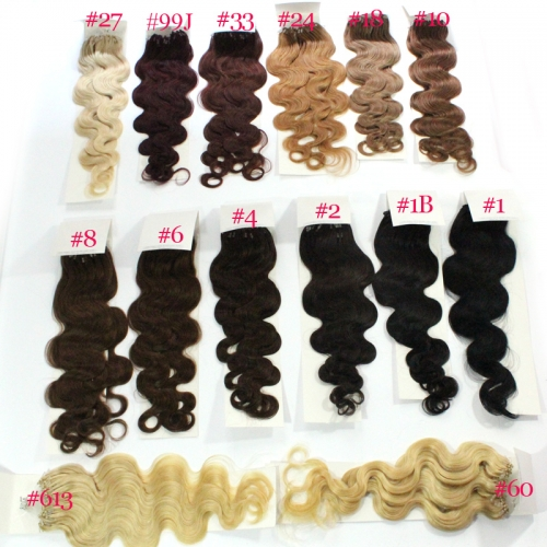 Brazilian Human Hair Body Wave Micro Ring Hair Extensions 100 grams