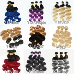 Ombre Hair Body Wave Straight Available all Colors In Stock